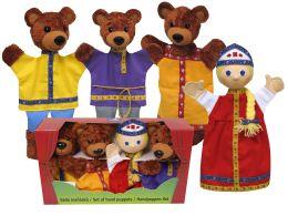 Set Bär und Masenka , marionette handpuppe